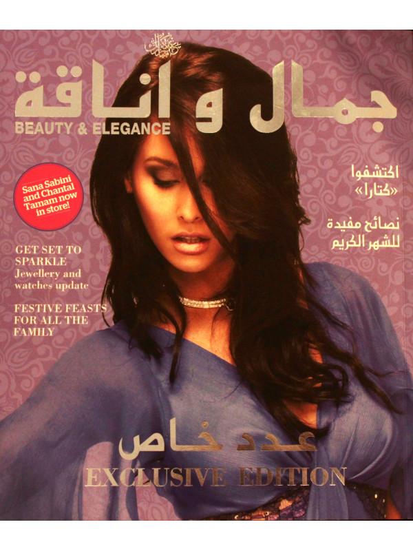 Beauty &amp Elegance Qatar